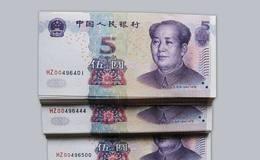 2005版5元纸币价格是多少?2005版5元纸币收藏价值分析