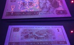 1990年一元紙幣價格還會上漲嗎?附最新1990年一元紙幣價格表