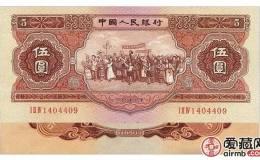 第二套人民幣五元價格值多少錢?第二套人民幣五元市場行情