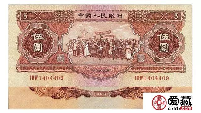 第二套人民币五元价格值多少钱?第二套人民币五元市场行情