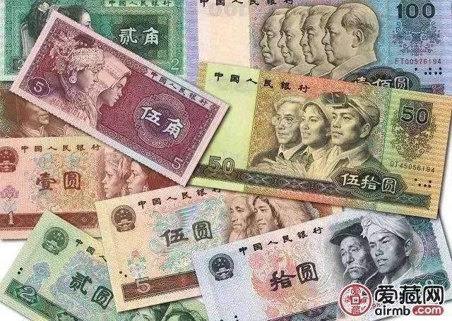 第四套人民币大全套价格是多少?附第四套人民币大全套收藏建议