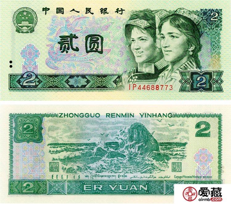 90贰元错版最新价格是多少?90贰元错版收藏价值分析