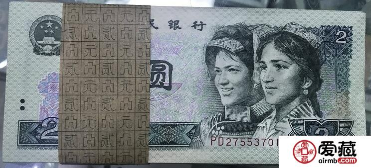 90年2元纸币100张连号价格还会上涨吗?2元纸币市场行情