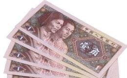 第四套人民币1角连号100张多少钱?第四套人民币1角收藏攻略