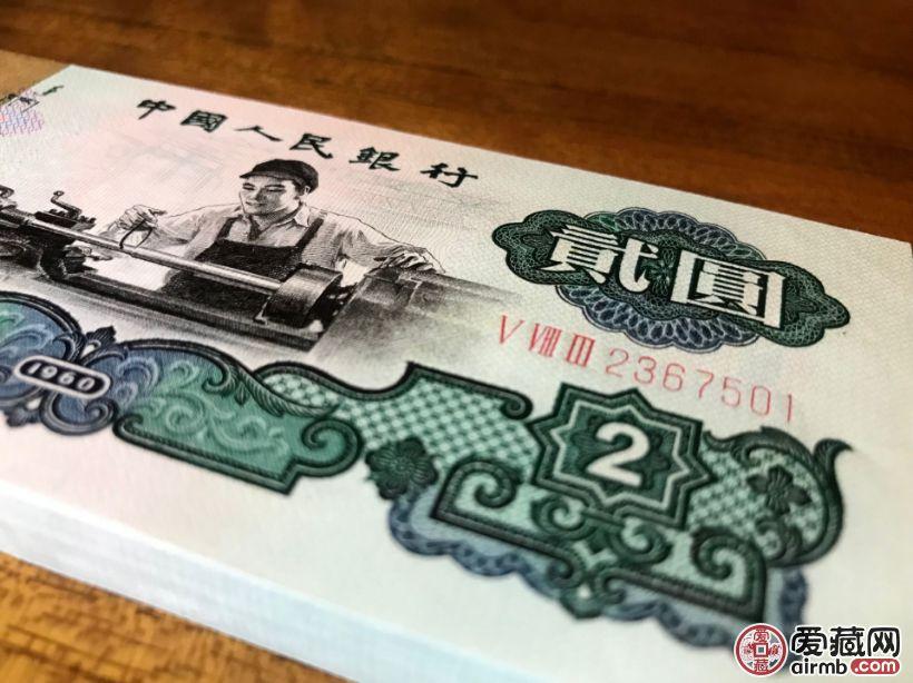 1960年两元纸币现在值激情乱伦?1960年两元纸币升值潜力分析