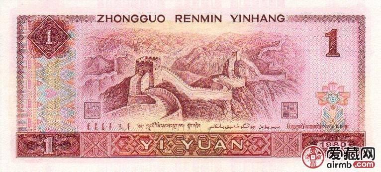 老款一元纸币值多少钱?老款一元纸币图片及价格介绍