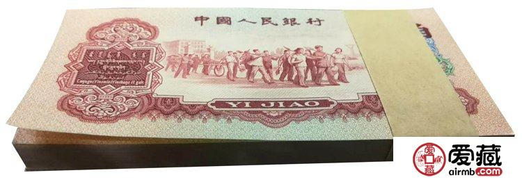 1960年1元人民币价格值多少钱?1960年1元人民币历史价值分析