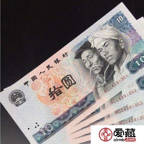 80年十元钱价值18万是真的吗?80年十元钱价格表