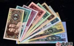 旧版人民币哪里有人收?旧版人民币值多少钱?