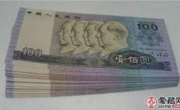 1990年100元人民币去哪个银行兑换?1990年100元人民币值多少钱?