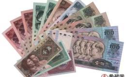 第四套人民幣有哪些賣點?附第四套人民幣最新價格表