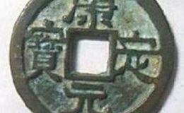 康定元宝都由哪些材质铸成?康定元宝价格多少钱?
