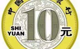 2020鼠年生肖纪念币即将发行,鼠年生肖纪念币价值预估