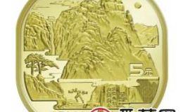 为什么泰山纪念币更值得大家期待?泰山纪念币都有哪些优势?