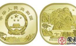 泰山纪念币溢价令人惊讶,一转手能赚300%!