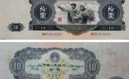 1953年的10元人民币值多少钱?附1953年的10元人民币真假辨别方法