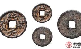 纯熙元宝价格多少钱?纯熙元宝值不值得收藏?