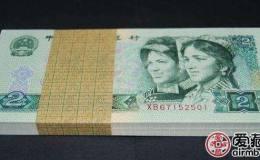 90版2元人民幣100張連號價格是多少?值得入手收藏嗎?
