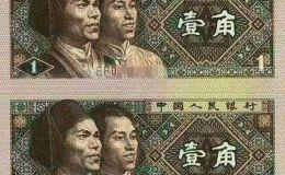 1980年一角紙幣值35萬是真的嗎?1980年一角紙幣值多少錢?