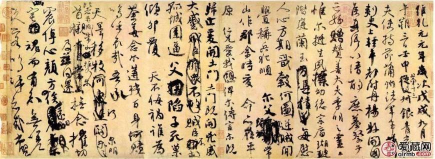 十大传世书法作品,最有名的书法作品