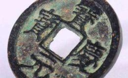 宝庆元宝价值为什么这么高?宝庆元宝有哪些收藏价值?