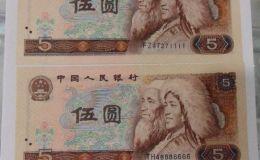 第四套人民币5元连号3张值多少钱?四版币5元收藏价值分析