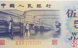 1972年5角纸币最新价格是多少?1972年5角纸币市场价值解析
