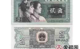 1980年2角纸币收藏前景如何?附1980年2角纸币价格表