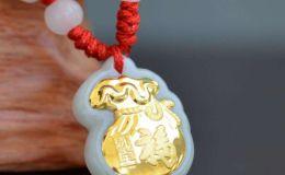 金鑲玉吊墜的價格 金鑲玉吊墜2000元貴嗎