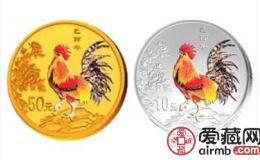 2005年鸡年彩色金银币价格是多少?2005年鸡年彩色金银币升值空间