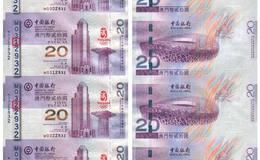 2008奥运澳门四连钞价格值多少钱?2008奥运澳门四连钞投资行情分