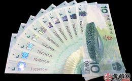 2008年奥运会10元纪念钞价格多少钱?价格如何准确判断?