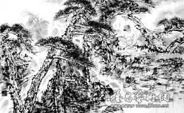 旧卷册里新情愫——王明明新水墨作品展的启示