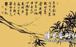 苍枝欣叶举精神——品读郭新民的竹画