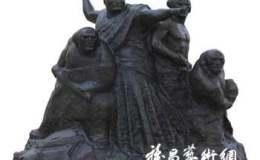 申红飙《江孜抗英》的创作阐述