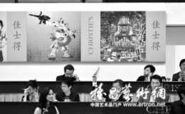 中国当代艺术市场:春拍波澜迭起 秋拍或恢复正常