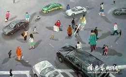"""""""城市生活的异在者""""评王南飞的创作"""