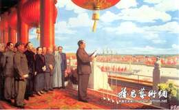 油画巨作《开国大典》诞生的前前后后