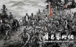 """刘大为、苗再新谈""""井冈山革命斗争""""题材创作"""