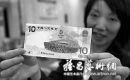"""08经历危机 09牛年现""""牛相""""邮币钞开年回暖"""