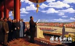 董希文与油画《开国大典》