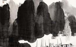 林曦明的中国画