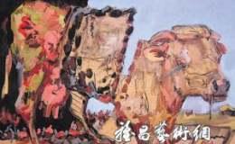 看德国当代艺术家格奥尔格·巴塞利茨的绘画