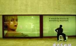 """中国当代艺术患上""""策展疲惫""""症"""
