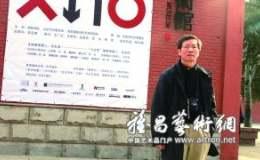 周彦:中国当代艺术独具本土价值