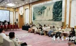 首届重彩油画学术研讨会会议纪要(一)