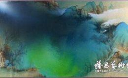 喜见泼彩新探索——陈无忌的山水画