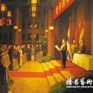 《開創共和——孫中山就任臨時大總統》創作斷想