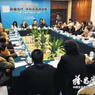 彩绘当代——中国水彩画高峰论坛纪要
