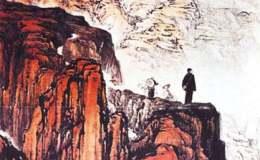 延安时期红色国画:革命与现实的交响